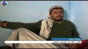 اعترافات نظامی یمنی درباره پشت پرده جنگ با حوثی