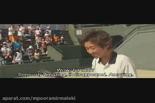 فیلم شاهزاده تنیس(پارت هشتم)