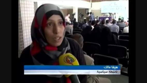 گزارش ویژه العالم درباره حمله به فرودگاه صنعا + ویدئو