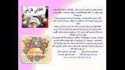 عفاف و حجاب 8