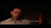 اولین نماهنگ مشترک ایران و فلسطین با محوریت غزه