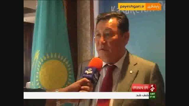 همایش فرصت  های سرمایه گذاری ایران و قزاقستان