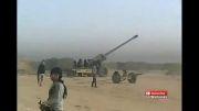انفجار دیدنی توپخانه داعش (انفجار بالمدفع)-سوریه