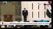 نخستین تصاویر از مراسم سوگند بشار اسد