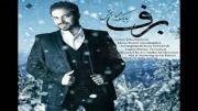 آهنگ جدید و فوق العاده زیبای بابک جهانبخش به نام برف
