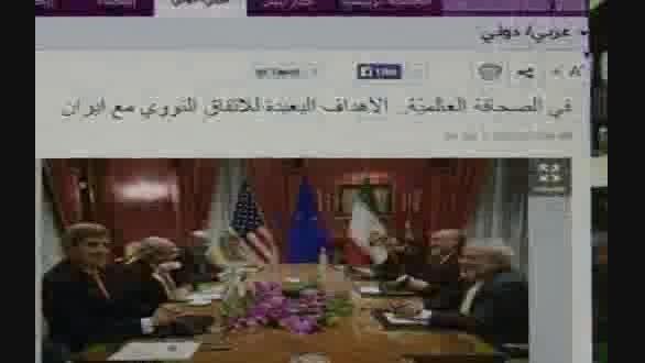 واکنش رسانه های لبنانی به توافق هسته ای ایران