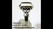 پارس جواهر انگشتر شجر کد 174