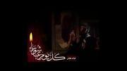 ای دل غافل تو کجایی کربلا/ محمود خسروی