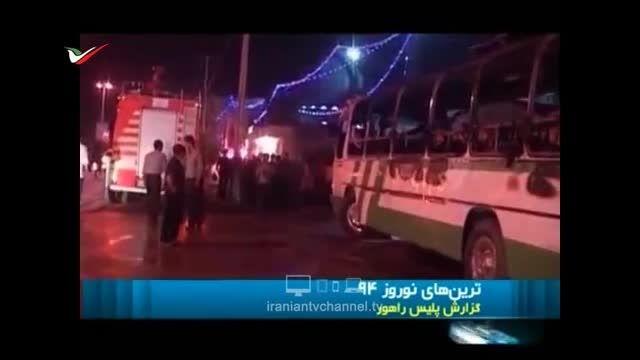 پرسرعت ترین خودروی توقیف شده در نوروز در ایران!