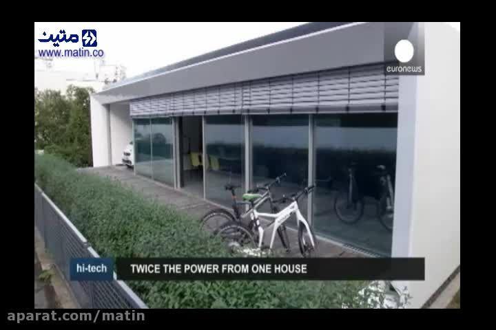 ساختمانی با ظرفیت تولید انرژی بالاتر از حد نیاز