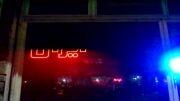تابلو ال ای دی ( بیمه ایران )