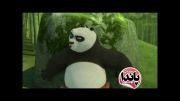 انیمیشن سینمایی پاندا کونگ فو کار | پارت 7 (آخر) | زبان اصلی