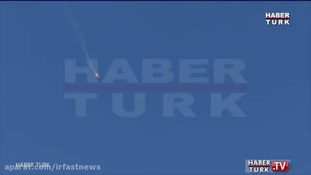 لحظه سرنگونی هواپیمای روسی توسط جنگنده ترکیه