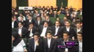 برگزاری آئین دانش آموختگی دانش آموزان