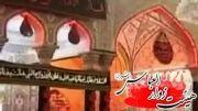 روضه(صدای3بعدی)حضرت عباس-برای اولین بار در ایران روضه با صدای3بعدی هماهنگ گوش کنید-با صدای حسن قربانی-این فیلم را با هدس
