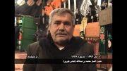 تاریخچه هیئت انصار محمد بن عبدالله