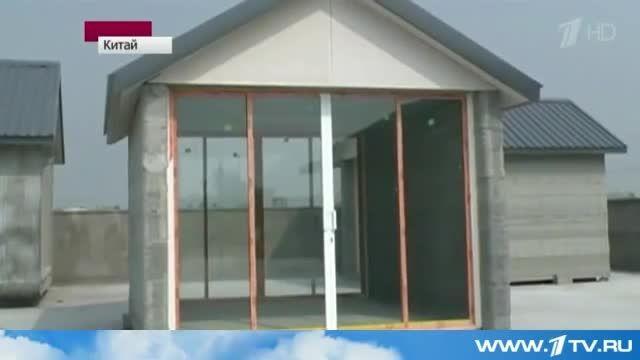 ساخت خانه در کمتر از سه ساعت با پرینتر سه بعدی