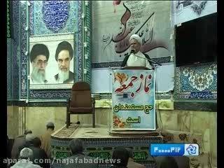 لزوم تلاش دولت مردان برای رفع مشکلات مردم -۱۳۹۴/۰۸/۲۳