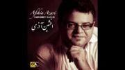 آهنگ جدید وبسیارزیبای حرومت باشه افشین آذری