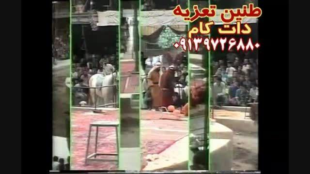 «نوای گرم حاج محمدرضایی» به دار کشیدن تعزیه مسلم ۱۳۷۷