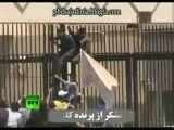 حمله به سفارت آمریکا در یمن
