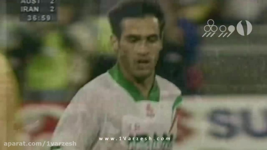 روزی که سکوت ۲۰ ساله فوتبال شکست...