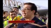 فرود غول پیکرترین هواپیمای دنیا در ایران