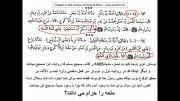 جواز متعه در کتب صحیح اهل سنت + سند