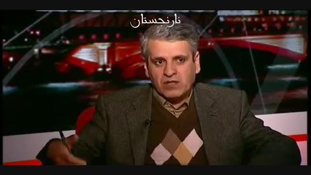 تلویزیون های ماهواره ای و دیگر رسانه های خارج از ایران