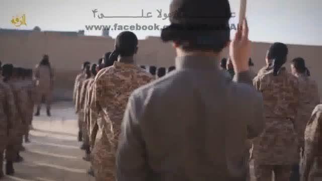 آموزش کودکان توسط داعش