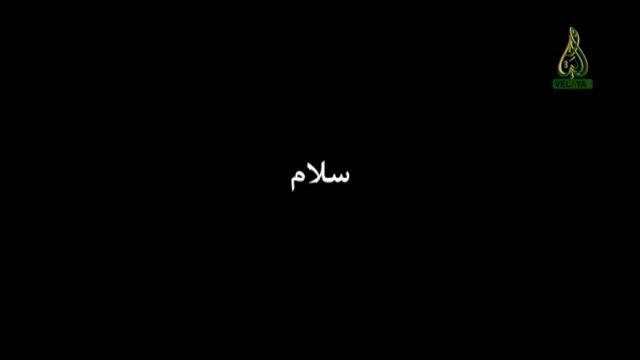 """""""سلام"""" فیلم کوتاه به مناسبت ولادت حضرت معصومه (س)"""