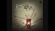 آهنگ جدید علی عبدالمالکی به نام دو تا داداش