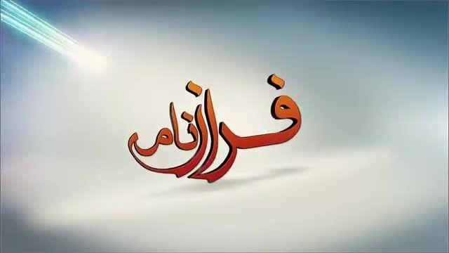 دیدار فرماندهان سپاه پاسداران انقلاب اسلامى