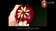 تزئین زیبای سیب