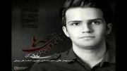 عموی بچه ها آهنگ جدید و محرمی زیبای علی زیبایی(علی تکتا)