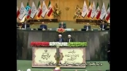 تحلیف رئیس جمهور روحانی