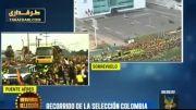 استقبال گسترده مردم کلمبیا از تیم ملی این کشور