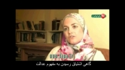 مریم فرانسوا - بازیگر تازه مسلمان