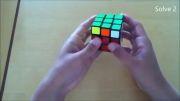 چند حل از متس والک رکورد دار جهان...