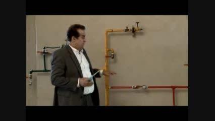 کاربر فیوزهای گاز در مواقع زلزله - به اسکان