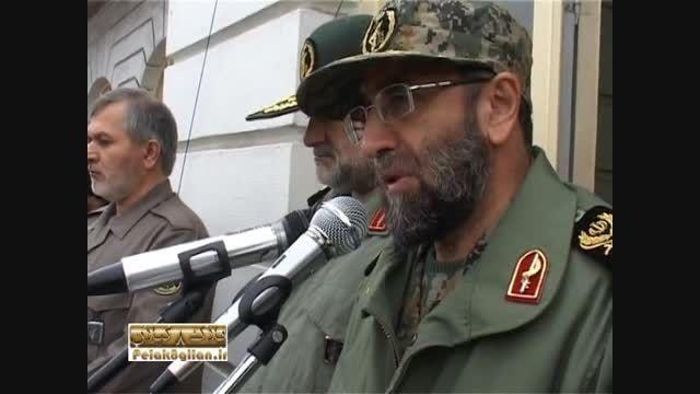 سخنرانی سردار باقرزاده در تشییع شهدای دفاع مقدس در رشت