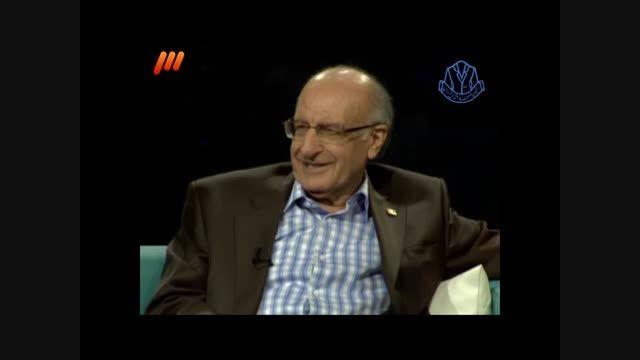 پوشاک ماکسیم - اعتماد - اتحادیه صنف پوشاک - لباس ایرانی