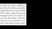 چرا در اسلام قصاص داریم؟؟؟؟؟؟؟