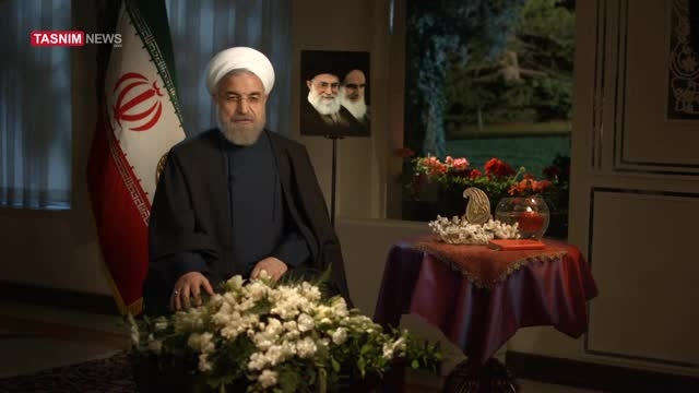 پیام نوروزی حسن روحانی رئیس جمهور به مناسبت آغاز سال ۱۳