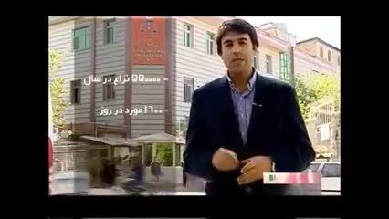 گزارشی از افزایش آمار دعوا و نزاع در ایران