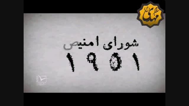 داستان اعتماد:کودتا