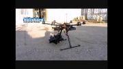 تصویربرداری هوایی و فیلم برداری هوایی (تست پرواز)