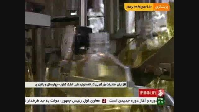 افزایش صادرات بزرگترین کارخانه تولید شیر خشک