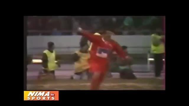 جنجال  برانگیزترین بازی تاریخ فوتبال ایران