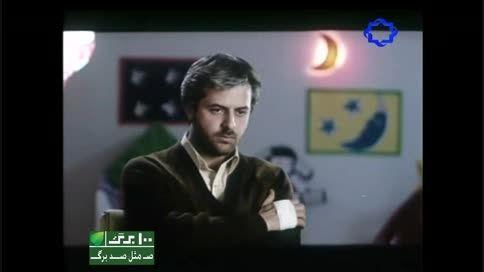 متن خوانی هومن سیدی(کتاب نامه ای به همسرم نادر ابراهیمی